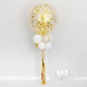 Большой шар 70 см с конфетти и декором