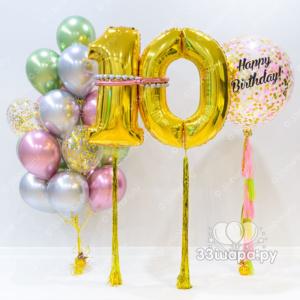 """Набор шаров """"Летний день"""" с цифрами и большим шаром"""