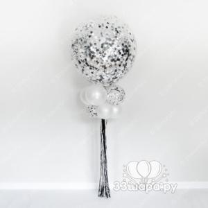 Большой серебряный шар 70 см с конфетти и декором