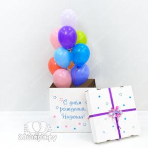 Средняя коробка с шарами