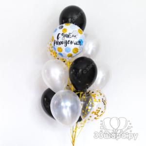 """Набор шаров """"С днём рождения!"""""""