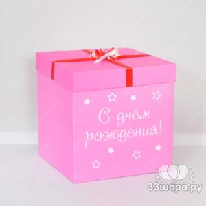 Розовая коробка-сюрприз с надписью