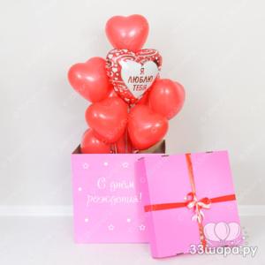 Коробка-сюрприз 60 см с сердечками