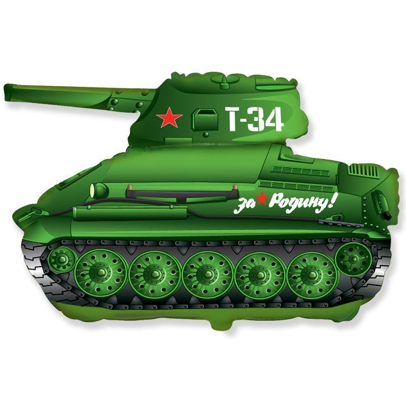 Фольгированный шар Танк Т-34