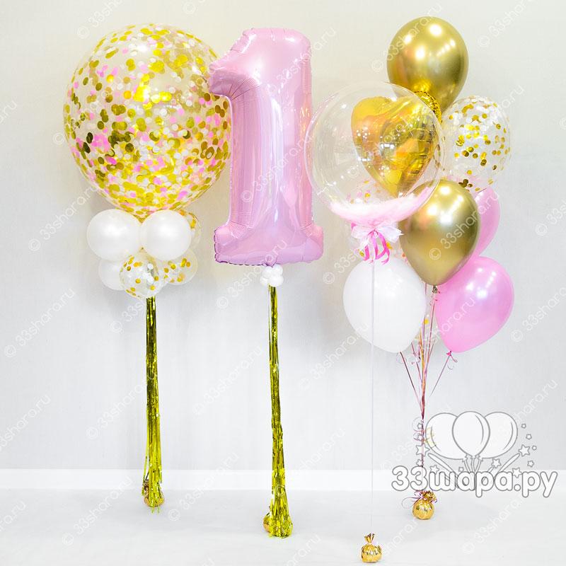 """Набор шаров """"Первый день рождения"""" в розовом"""