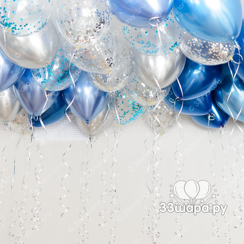Серебристо-синие-шары-с-конфетти-под-потолок