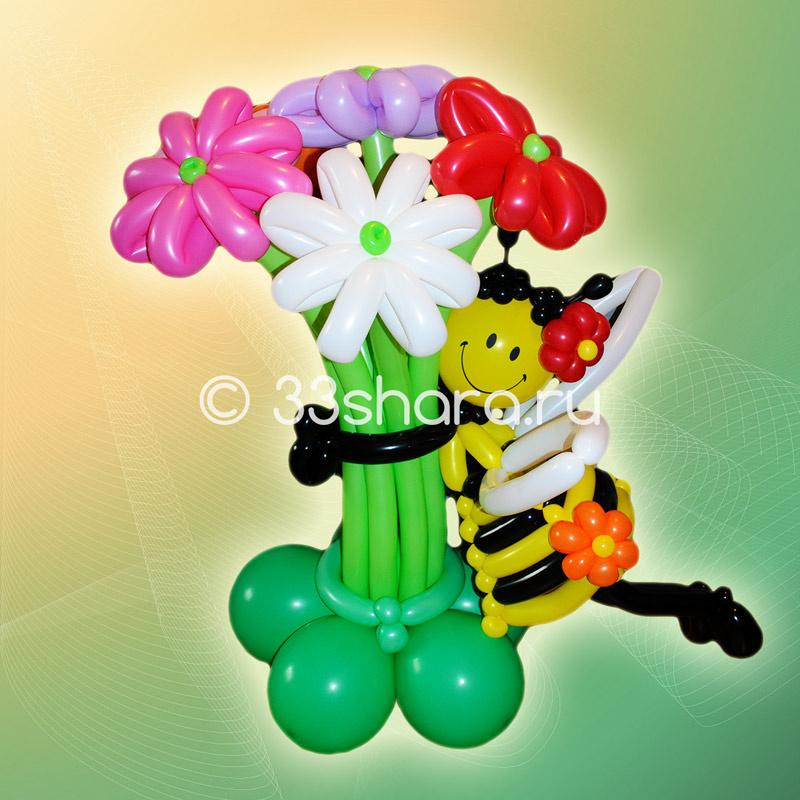 2-49 Пчелка с букетом из воздушных шаров