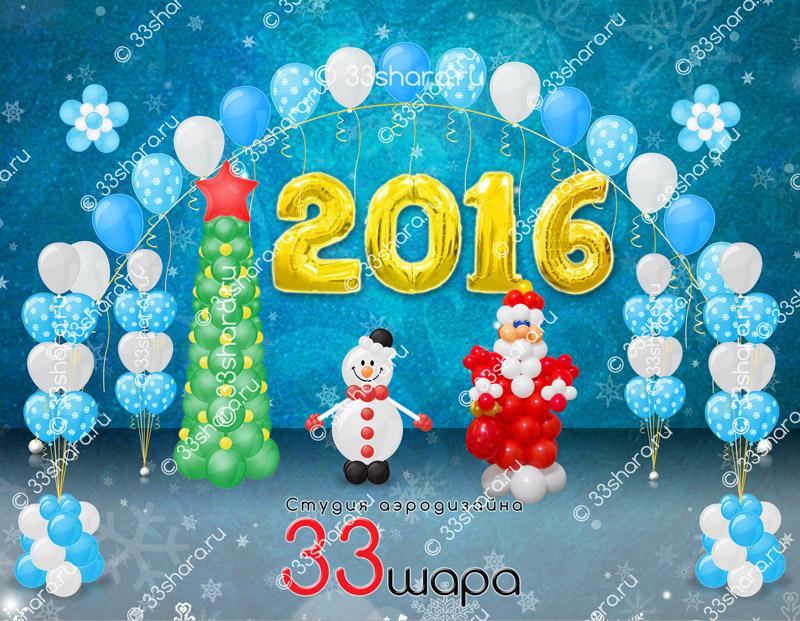 Новый-год - украшение воздушными шарами во Владимире