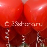 16′ сердца красные