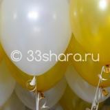 12′ золотой/белый металлик
