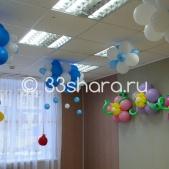 Украшение владимирского детского сада шарами — облака и цветы на стену