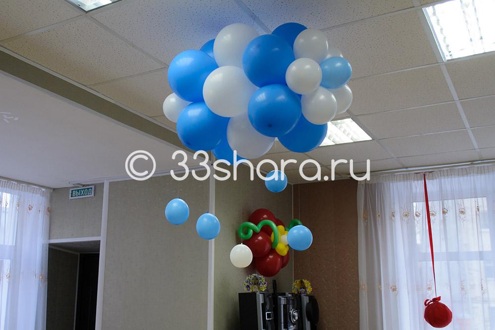 Как сделать облако из шаров