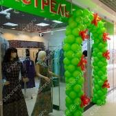 Арка с цветами — магазин одежды «Астрель» ТЦ «Торговые ряды»