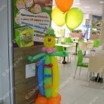 Клоун с гелиевыми шариками – детский игровой центр Бимарт