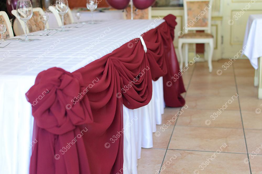 "Драпировка стола молодоженов тканью - ресторан ""Барин"""
