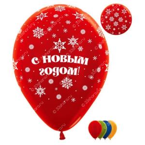 """Шарик гелиевый с надписью """"С Новым годом"""""""