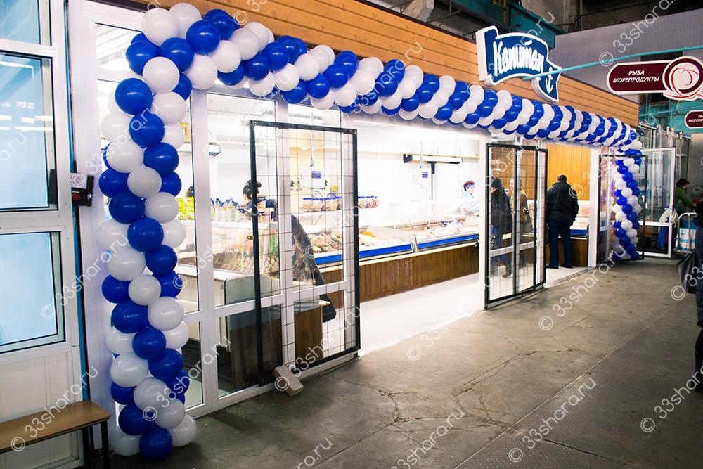 владимир магазин рыболов