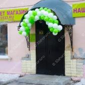 Открытие розничного магазина «Семена почтой»