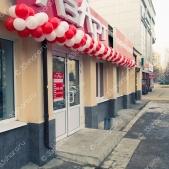 Открытие магазина одежды «Азарт» на проспекте Ленина