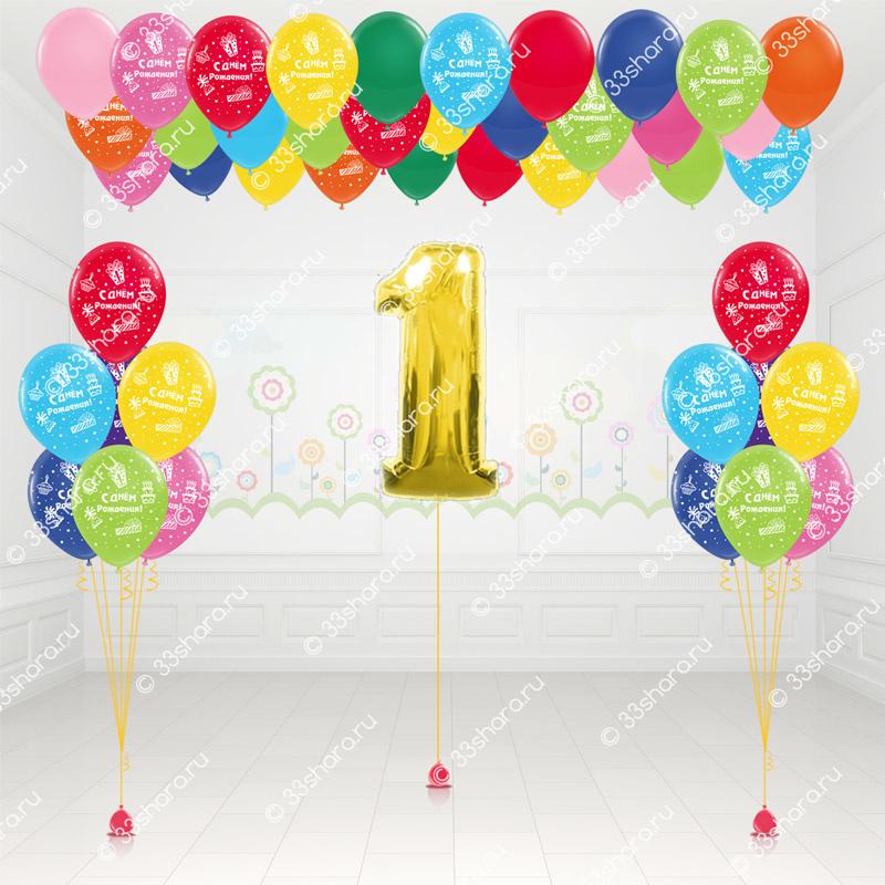Детский пакет №6 Фольгированная цифра, фонтаны, шарики под потолок