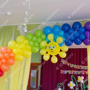 Оформление зала на выпускной в детском саду - солнышко и радуга