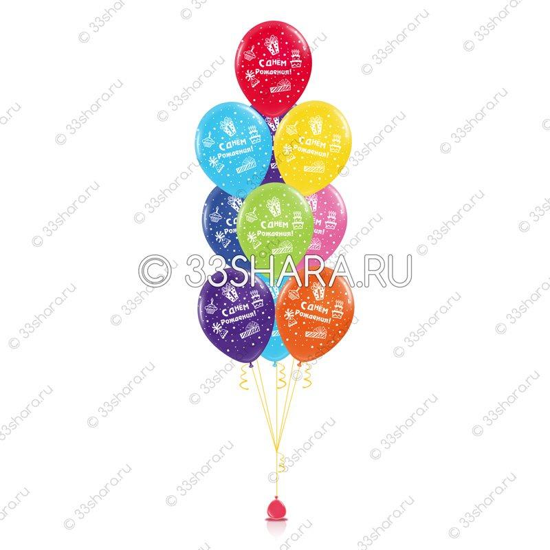 7-14 Фонтан из десяти шаров С днем рождения