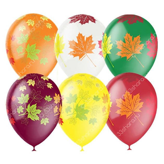 """4-52 Гелиевые шарики """"Осенние листья"""""""