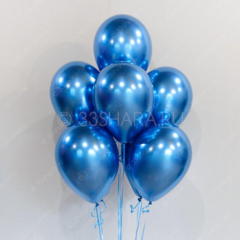 """Гелиевые шары """"Синий хром"""""""